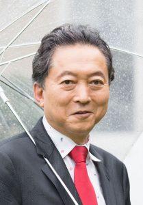 鳩山由紀夫「平和なお花畑にいるのは麻生さん、あなたではないですか」