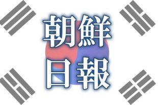 【朗報】韓国「このままでは日韓断交もあり得なくはないぞ!」