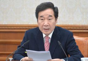 保守速報 : 韓国首相、退位前の天皇陛下の訪韓望む「両国関係の発展に大きな助けになる」
