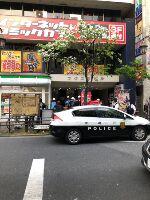 【東京】池袋のカラオケ店で刺傷事件 複数人がビール瓶で殴り合いの末、中国人が刃物で襲撃 現在逃走中