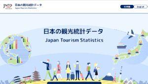 【速報】7月の訪日外国人旅行者数、増加!! 韓国人7.6%減